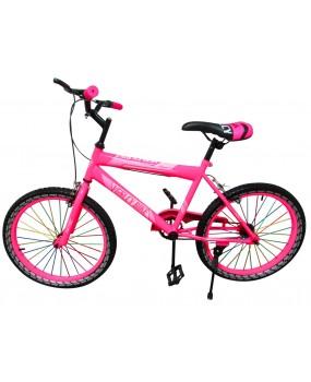 """Detský bicykel P5 20"""" kolesá ružový"""